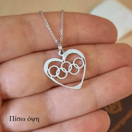 heart charm olympics